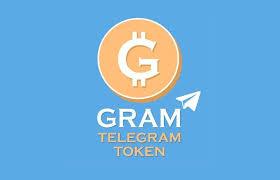 Gram отличается от других криптовалют