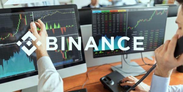Биткоин-биржа Binance